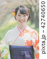 Sakura 42740650