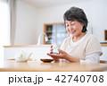 シニア お茶 食卓の写真 42740708