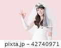 花嫁 いいね 新婦の写真 42740971