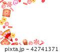 焼き菓子の背景 42741371