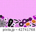 ハロウィン フレーム 背景のイラスト 42741768