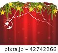 クリスマス 雪の結晶 クリスマス飾りのイラスト 42742266