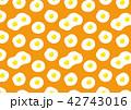 目玉焼きのパターン 42743016