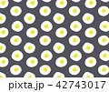 目玉焼きのパターン 42743017