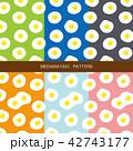 目玉焼きのパターンセット 42743177