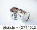 サバ水煮缶 42744012