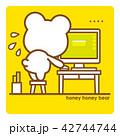 熊 パソコン デスクトップのイラスト 42744744