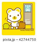 熊 旅行 トランクのイラスト 42744750