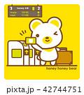 熊 旅行 トランクのイラスト 42744751