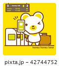 熊 旅行 トランクのイラスト 42744752