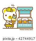 熊 アイスクリーム 店員のイラスト 42744917