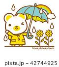 熊 傘 雨上がりのイラスト 42744925