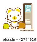 熊 旅行 トランクのイラスト 42744926