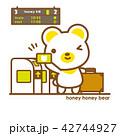 熊 旅行 トランクのイラスト 42744927