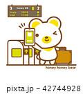 熊 旅行 トランクのイラスト 42744928