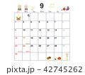 9月カレンダー3 42745262