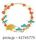 フレーム 年賀状素材 松竹梅のイラスト 42745775