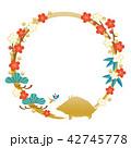 フレーム 年賀状素材 松竹梅のイラスト 42745778