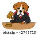 わんこ ペット 愛玩動物のイラスト 42749725