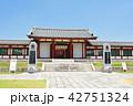薬師寺 国宝 重要文化財の写真 42751324