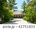 奈良・唐招提寺 42751833