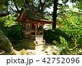 唐招提寺 国宝 重要文化財の写真 42752096