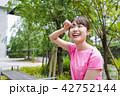 公園 女性 女子の写真 42752144