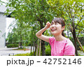 公園 女性 女子の写真 42752146