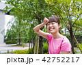 公園 女性 女子の写真 42752217