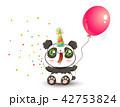 ぱんだ パンダ ベクターのイラスト 42753824