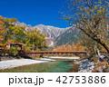 上高地 河童橋 秋の風景 42753886