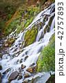 Tomara Waterfall at Gumushane - Turkey 42757893