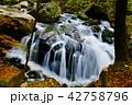 山鶏滝・やまどりたき(福島県・平田村) 42758796