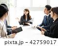 会議室 ミーティング 42759017