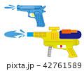 水鉄砲 42761589