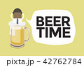 お酒 アルコール 酒のイラスト 42762784