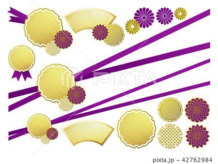 和風飾り(紫) 42762984