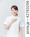 女性 看護師 ナースの写真 42763206