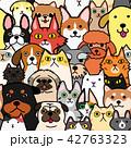 ベクター 動物 犬のイラスト 42763323