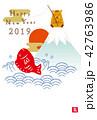 富士山 鯛 釣りのイラスト 42763986