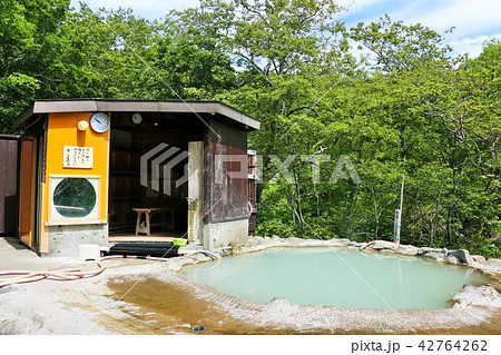 北海道 熊の湯 42764262