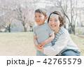 母子 公園 子育ての写真 42765579