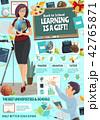 教育 学校 大学のイラスト 42765871