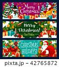 クリスマス プレゼント 贈り物のイラスト 42765872