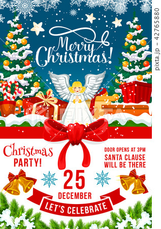 christmas party invitation poster of xmas holidayのイラスト素材