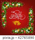 クリスマス 鈴 鐘のイラスト 42765890