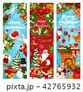 クリスマス xマス ベクトルのイラスト 42765932