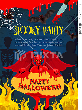 Halloween card with demon, skeleton and mummy 42766085