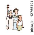 昭和の家族 42766391