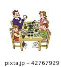 家族でごはん 42767929